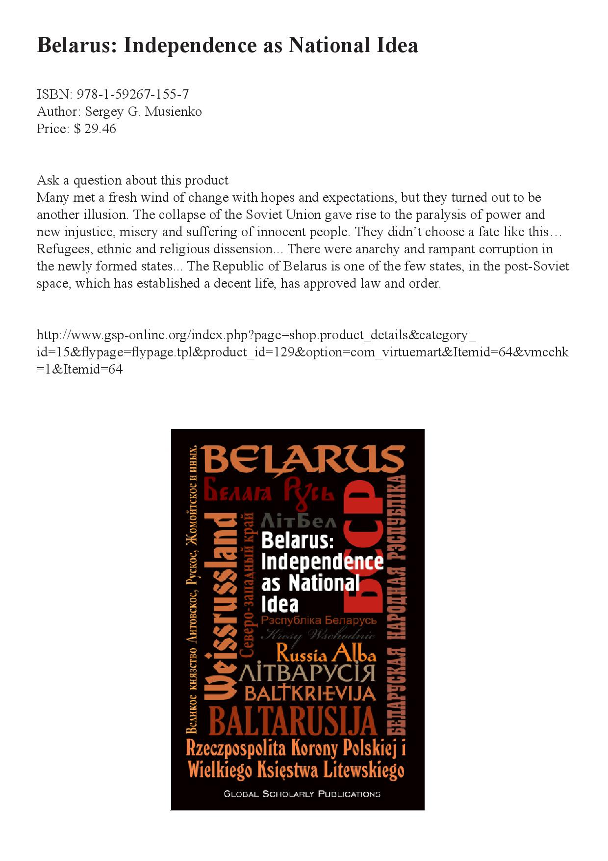 Belarus Independence as National Idea-page-001